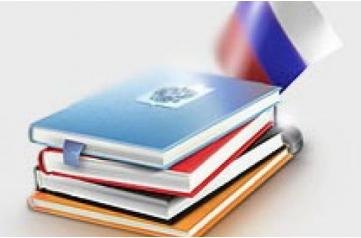 Картинки по запросу нормативная документация библиотеки